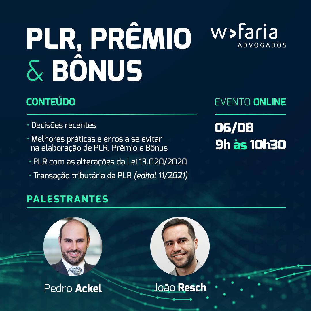 PLR, Prêmio e Bônus